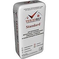 Штукатурка Тепловер Standard 25 л N90315041