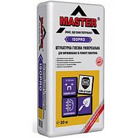 Штукатурка Master Изопро гипсовая 30 кг N90316018