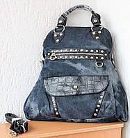 Модная джинсовая сумка.