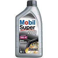 Масло моторное Mobil Super 2000 Diesel 10W-40 1 л N40711796