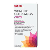 Витамины для женщин GNC Womens Ultra Mega Active (180 капс)