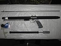 Ружье пневматическое для подводной охоты РПП 1