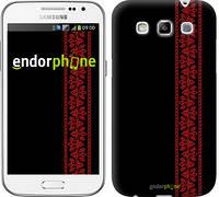 "Чехол на Samsung Galaxy Win i8552 Вышиванка 53 ""2041c-51-716"""