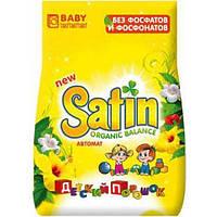 Стиральный порошок Satin Organic Balance 800 г N50712965