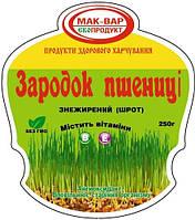 Шрот (клетчатка) зародыша пшеницы (250г)