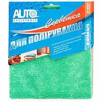 Салфетка для полирования AutoAssistance MC002 зеленая 35x40 см N40721659