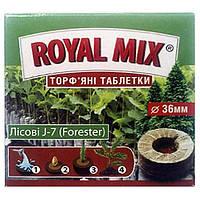 Таблетки торфяные Royal Mix J-7 лесные 25 мм 10 шт N10501466