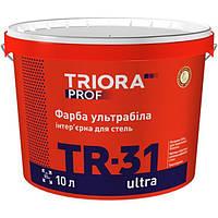 Краска Triora TR-31 ultra 3 л N50122469