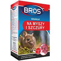 Родентицидное средство Bros гранулы от мышей и крыс 250 г N10503592