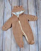 Комбинезон для новорожденного на выписку в роддом (песочный) MagBaby