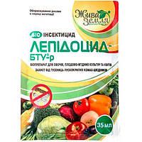 Лепидоцид - БТУ-р для защиты растений от вредителей 35 мл N10505158