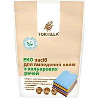 Пятновыводитель Tortilla Eko для цветных вещей 200 г N50717203