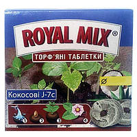 Таблетки торфяные Royal Mix J-7 кокосовые 30 мм 10 шт N10501464