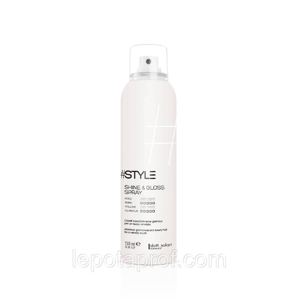 Спрей-блеск для волос Dott. Solari Style Shine And Gloss Spray 200 ml