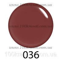Гель-лак G.La Color, 10ml, цвет №036 (мягкий коричнево-бордовый), фото 1
