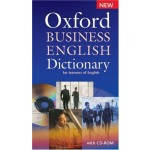 Словарь Oxford Business English Dictionary for learners of English (CD-ROM pack)