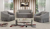 Чехол на диван и 2 кресла Vip сота Altinkoza. серый