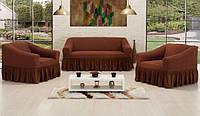 Чехол на диван и 2 кресла Vip сота Altinkoza. темно-коричневый