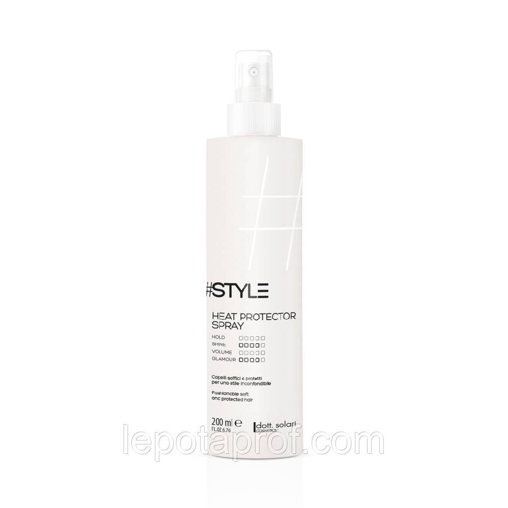 Спрей-термозащита для волос Dott. Solari Style Heat Protector Spray 200 ml