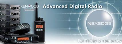 Цифровое оборудование