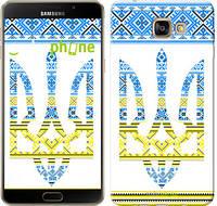 """Чехол на Samsung Galaxy A9 A9000 Герб - вышиванка желто-голубая """"1197u-107-716"""""""