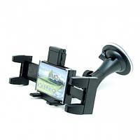 Универсальный автомобильный держатель для телефона Universal Car Mount Код:113355