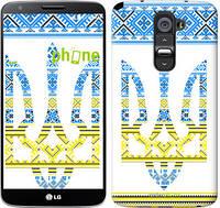 """Чехол на LG G2 Герб - вышиванка желто-голубая """"1197u-37-716"""""""