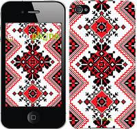 """Чехол на iPhone 4s Вышиванка 51 """"1725c-12-716"""""""