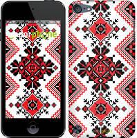 """Чехол на iPod Touch 5 Вышиванка 51 """"1725c-35-716"""""""