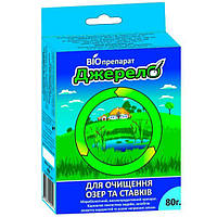 Биопрепарат Джерело для очистки садовых озер и прудов 80 г N10605144