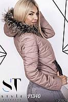 Курточка на синтепоне+ овчина р-ры 42-48р134075