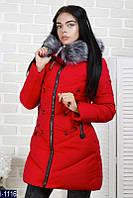 Утепленная женская дутая куртка на тинсулейт с воротником на змейке красного цвета. Арт - 18221