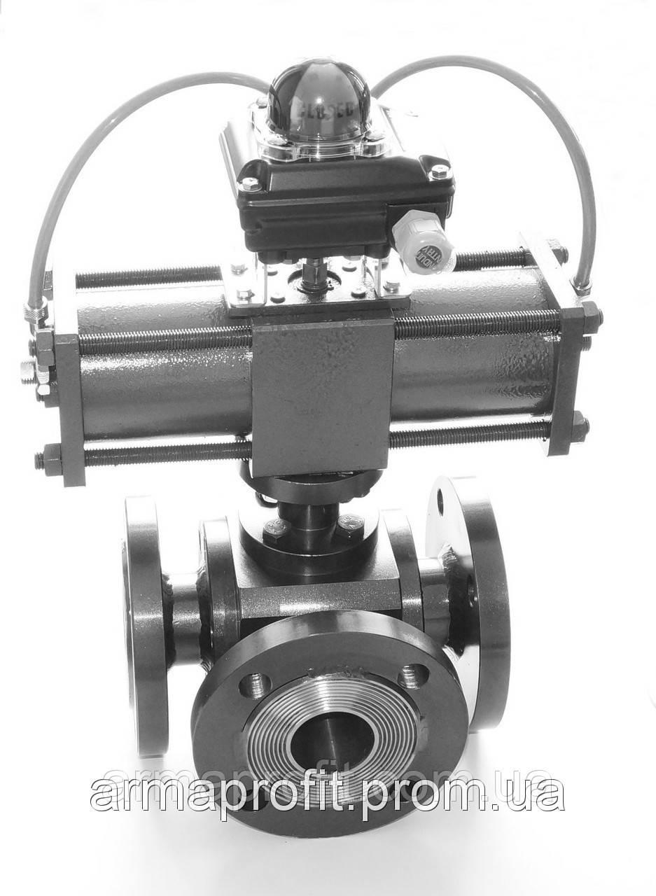 Кран шаровый нержавеющий трехходовой фланцевый сталь 12Х18Н10Т с пневмоприводом Ду50 Ру40