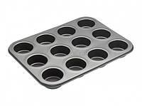 MC NS Противень для выпечки сендвичей с антипригарным покрытием (20 отверстий) 36см х 27см Код:109874
