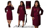 Платье р-ры 48-60