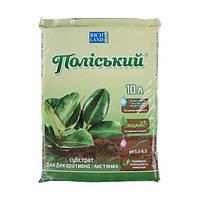 Субстрат Полесский для декоративно-лиственных растений 10 л N10502696