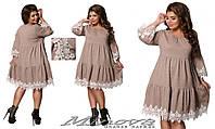 Платье ангора  р-ры 50-58