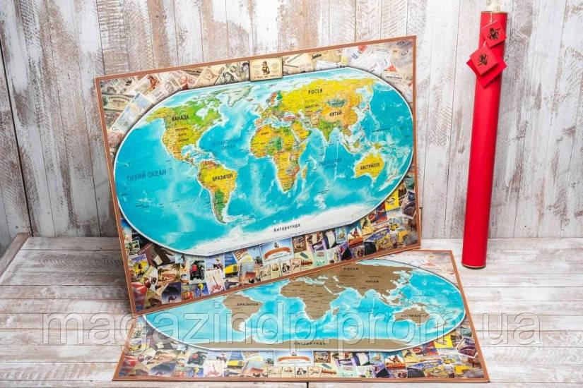 Скретч карта My Maps Vintage edition в наборе для любимого человека In Love Код:116047 - Интернет-магазин У Фёдора в Днепре