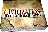 Настольная игра  Цивилизация Сида Мейера Код:105308