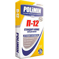 Клей для плитки Polimin П-12 25 кг N60301021