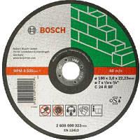 Круг отрезной Bosch D230x3.0x22.2 мм камень N20502466