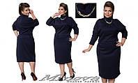 Платье трикотаж р-ры 48-56