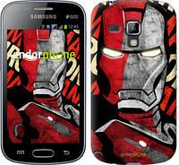 "Чехол на Samsung Galaxy S Duos s7562 Iron Man ""2764c-84-716"""