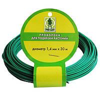 Проволока для подвязки растений Грин Бэлт 30 м N10901923