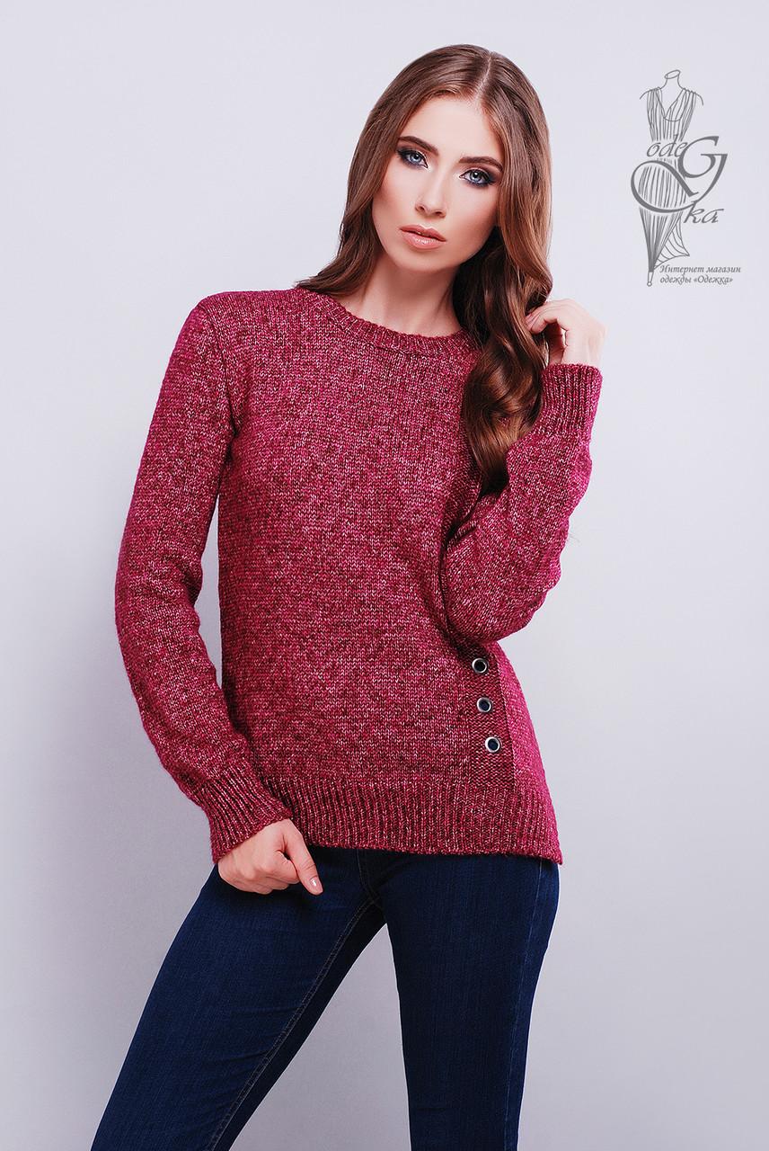 Стильные женские свитера Альбина-1 из шерстяной меланжевой нити