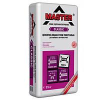 Смесь кладочная Master-Класик 25 кг N90315032