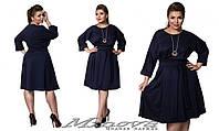 Платье трикотаж р-ры 50-58