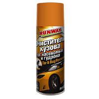 Очиститель кузова Runway RW6089 450 мл N40737098