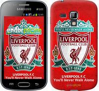 "Чехол на Samsung Galaxy S Duos s7562 Ливерпуль ""2561c-84-716"""