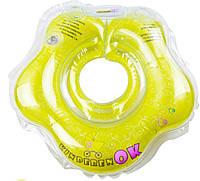 "Круг для купания младенцев, с пупсиками BABY, ""Floral Lime"", Kinderenok(204238-011)"